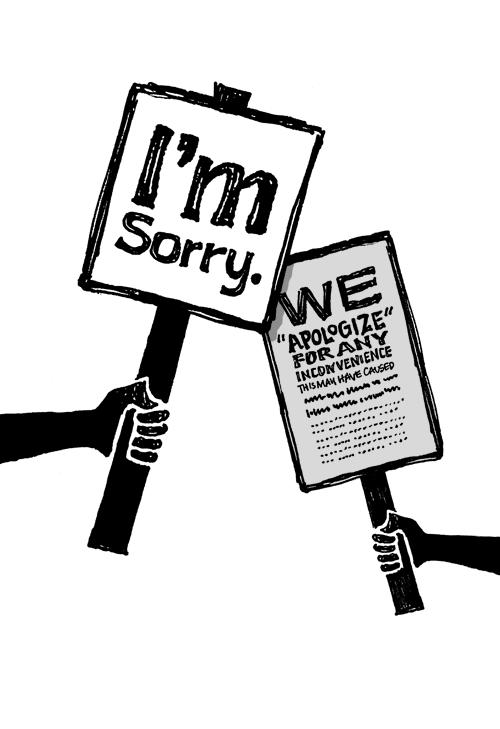 Extrait de Rework : pour une bonne communication, l'humour ne suffit pas. Il faut savoir s'excuser et reconnaître ses faiblesses.
