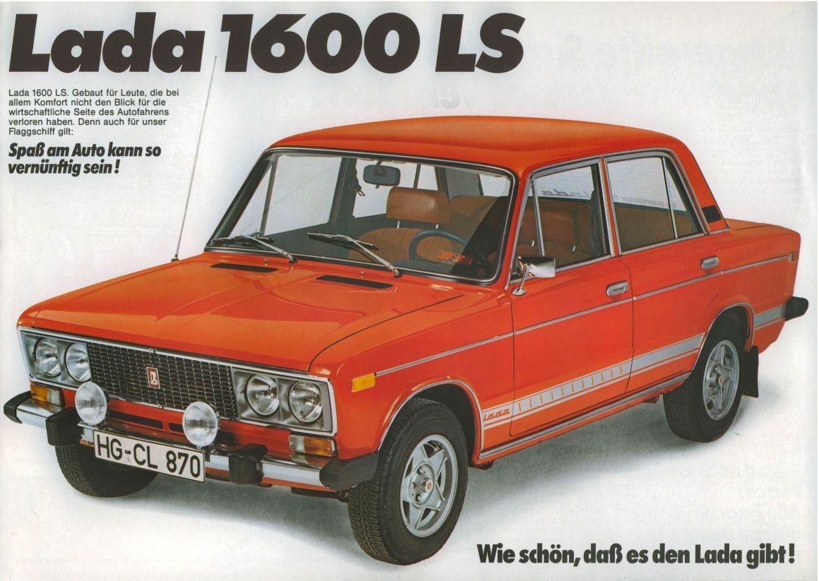 lada-commercial